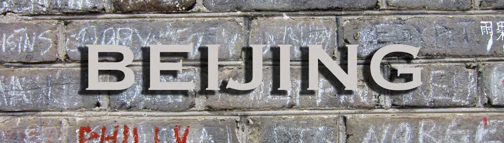 Beijing-Banner